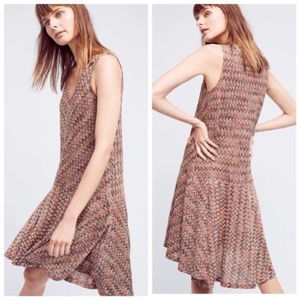Anthro + Maeve Brown Westwater Knit Dress Medium